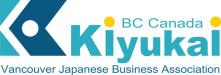 企友会(バンクーバー日系ビジネス協会) Logo