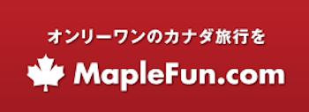 Maple Fun Tours Ltd.
