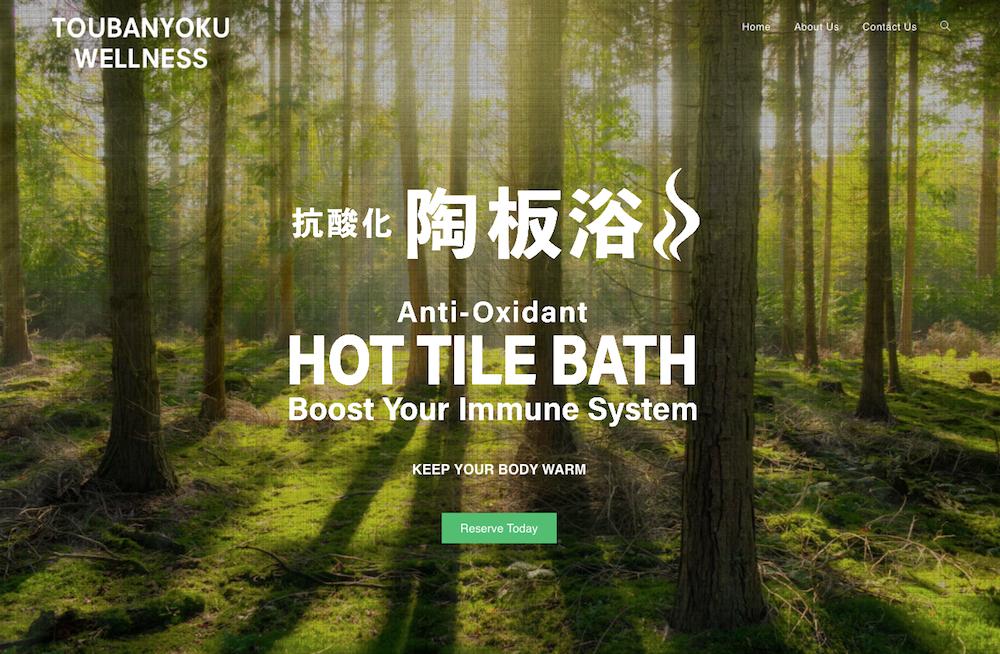 Toubanyoku wellness
