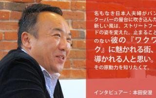Noriki Tamura